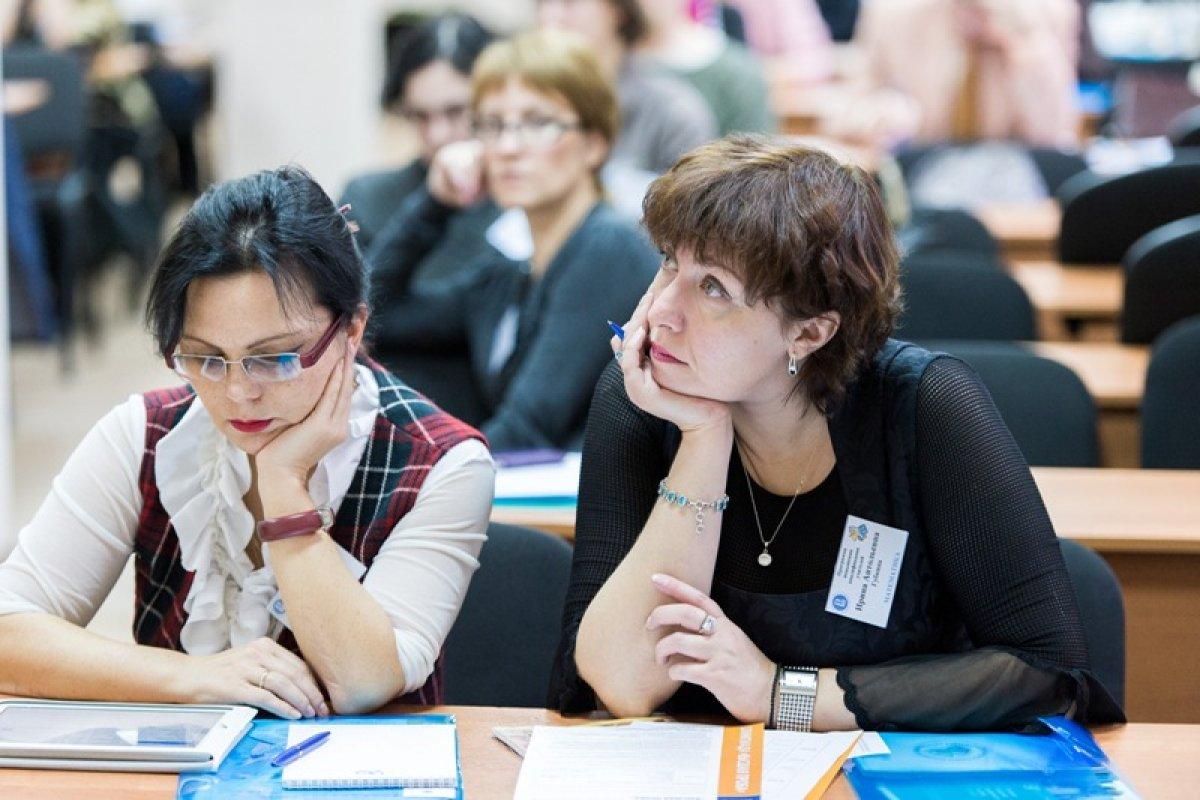 В Подмосковье стартовала программа профессионального развития учителей и педагогов