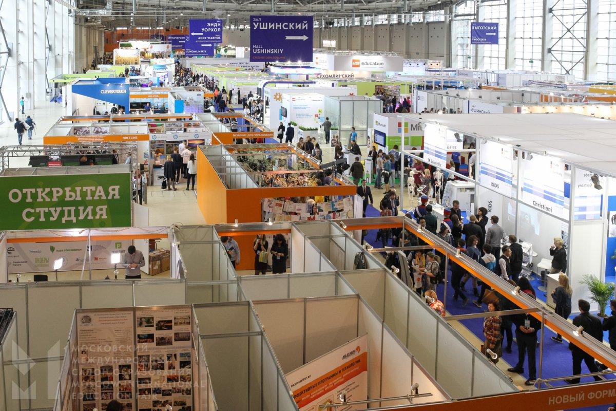 Московский международный салон образования на ВДНХ