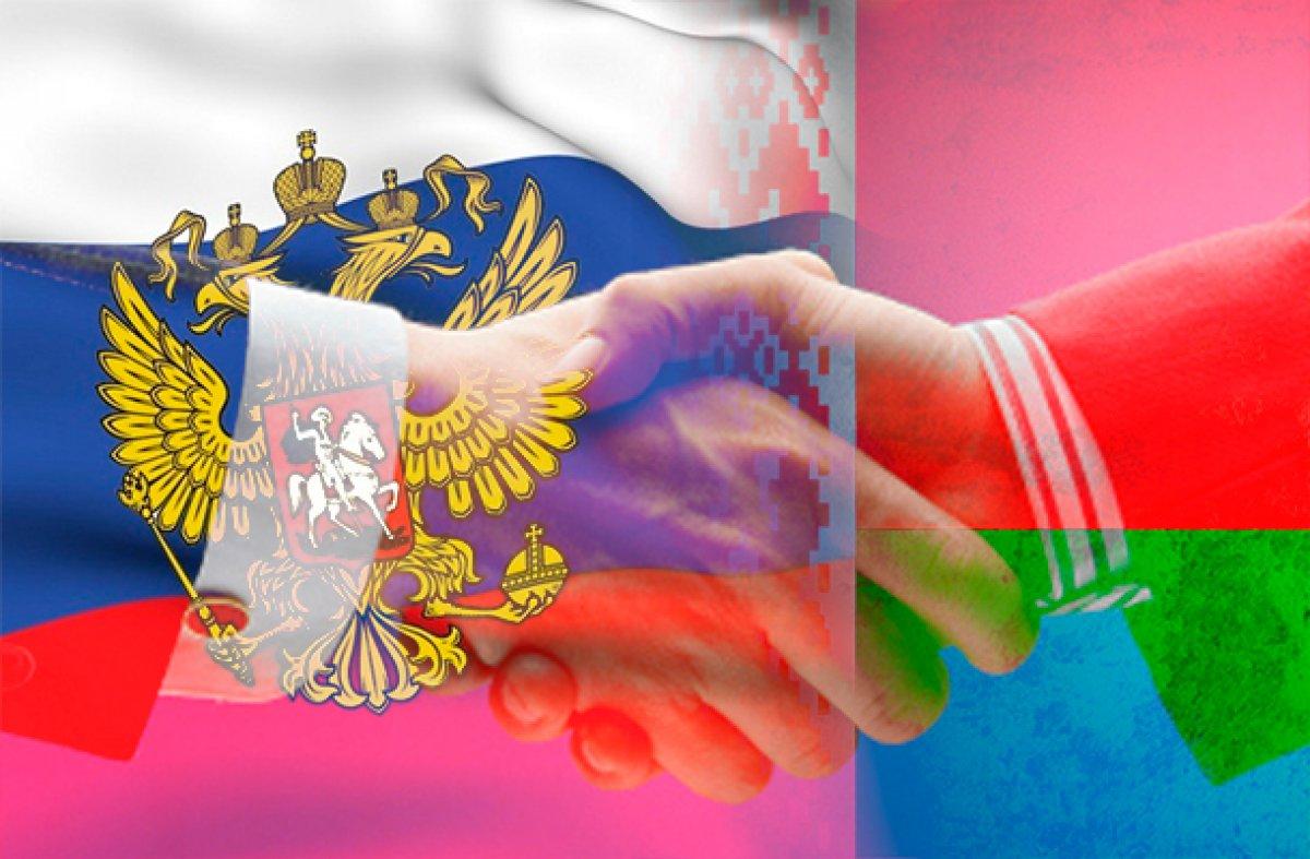 В Минске прошла III Международная конференция «О вкладе молодежи в развитие российско-белорусских связей»