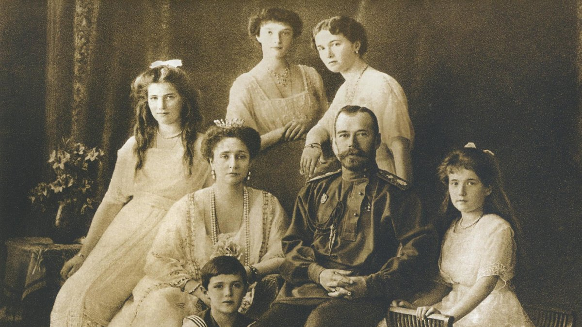 Запущен мультимедийный проект о Романовых