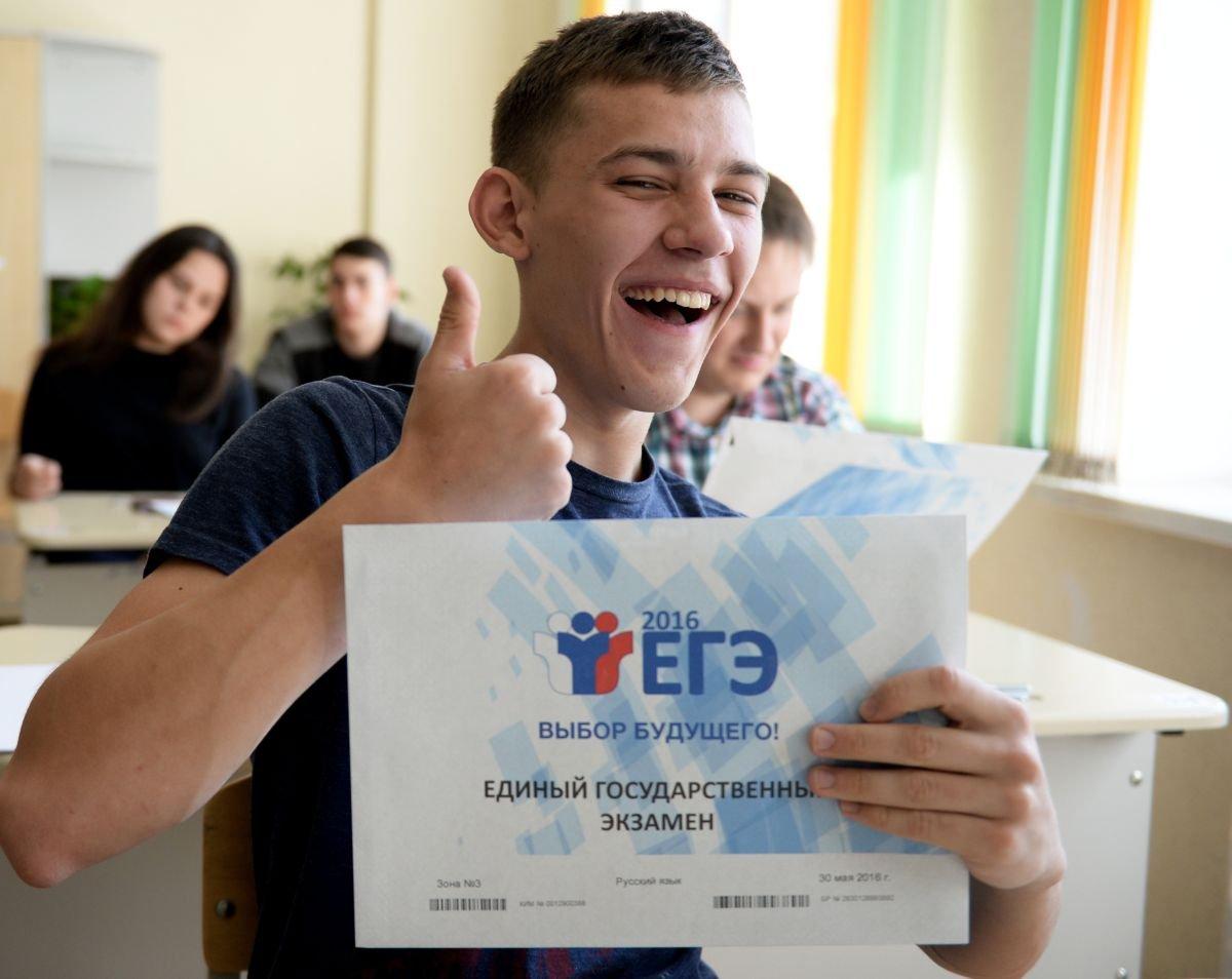 Триста выпускников из Тюмени сдали ЕГЭ досрочно