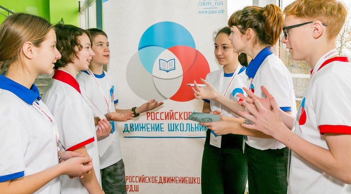 Представители Российского движения школьников из Коми посетят «Большой школьный пикник» в Москве