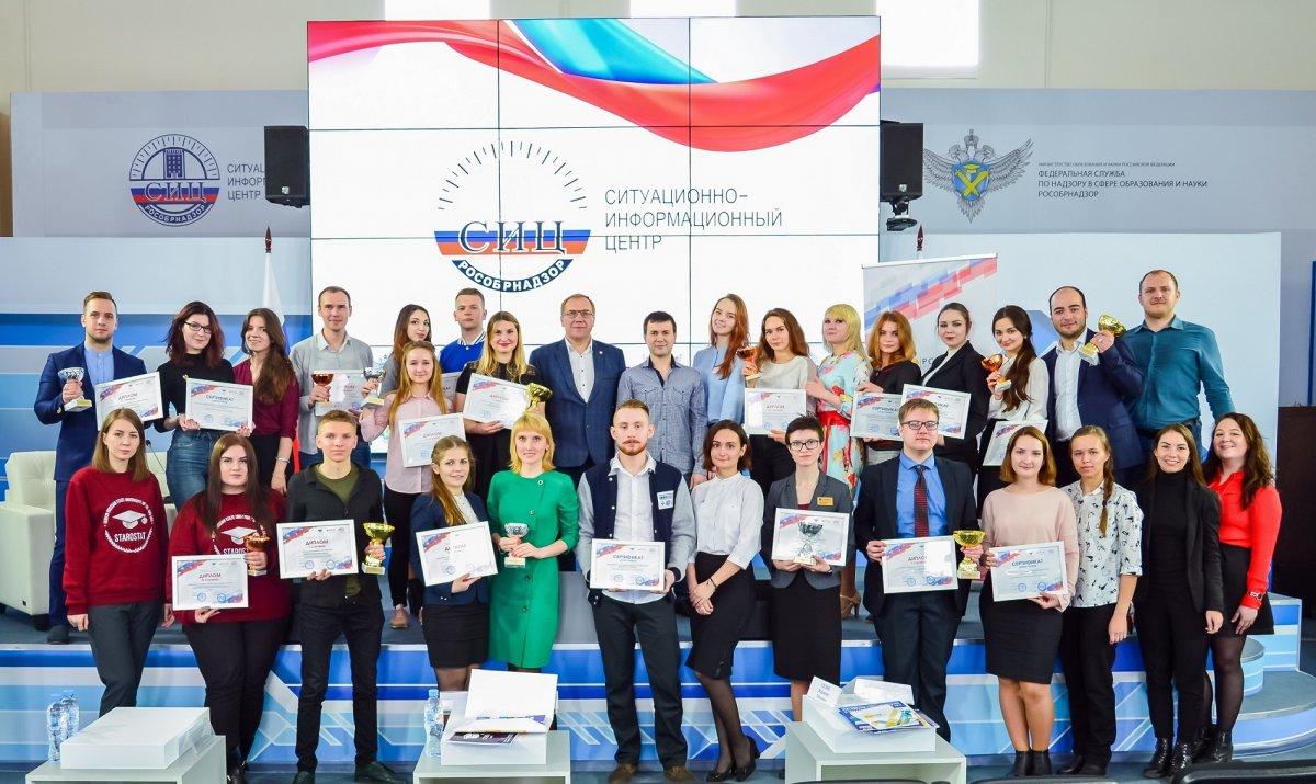 Ставропольский студент придумал способ повышения качества образования в стране