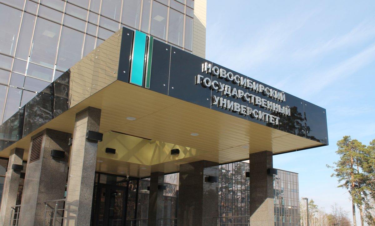 В Новосибирске запускают магистратуру для медицинских юристов