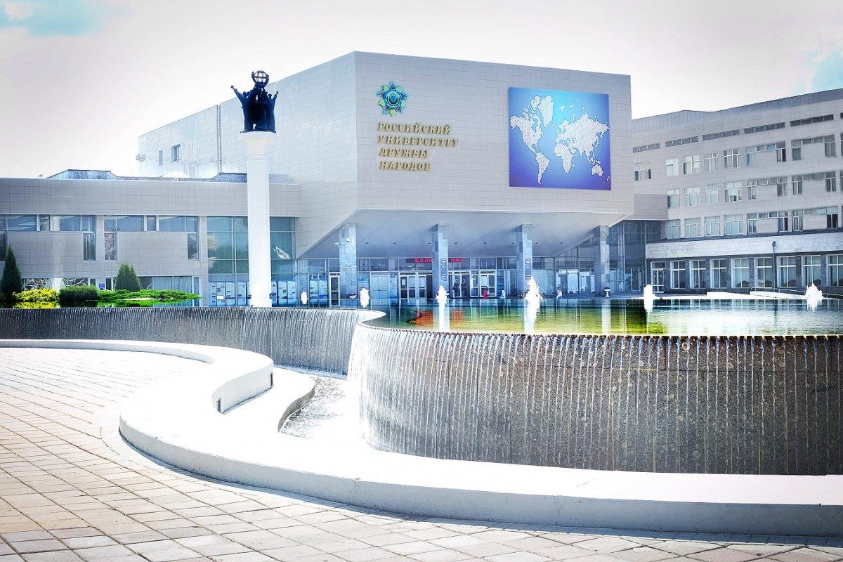 Международный форум ведущих университетов мира QS WorldWide открывается в РУДН