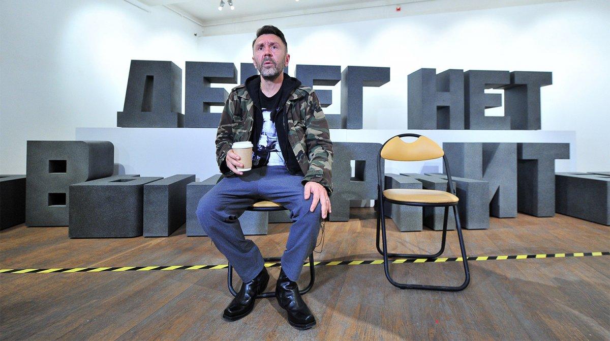 Выставка Сергея Шнурова откроется в Самаре