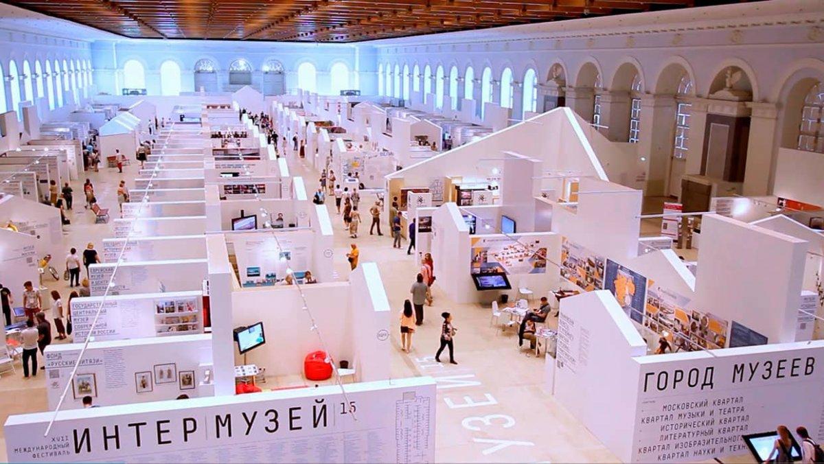 Два подмосковных музея вышли в финал конкурса фестиваля «Интермузей»