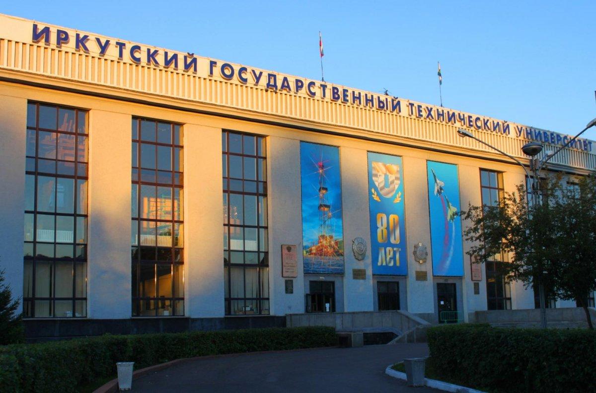 Иркутские вузы вошли в топ-50 лучших вузов страны
