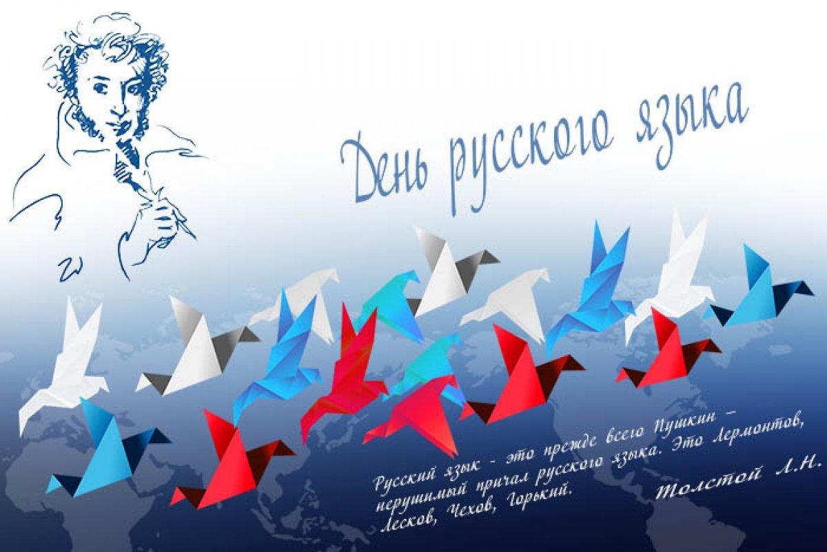Волгоград встретит День русского языка конкурсом бардов