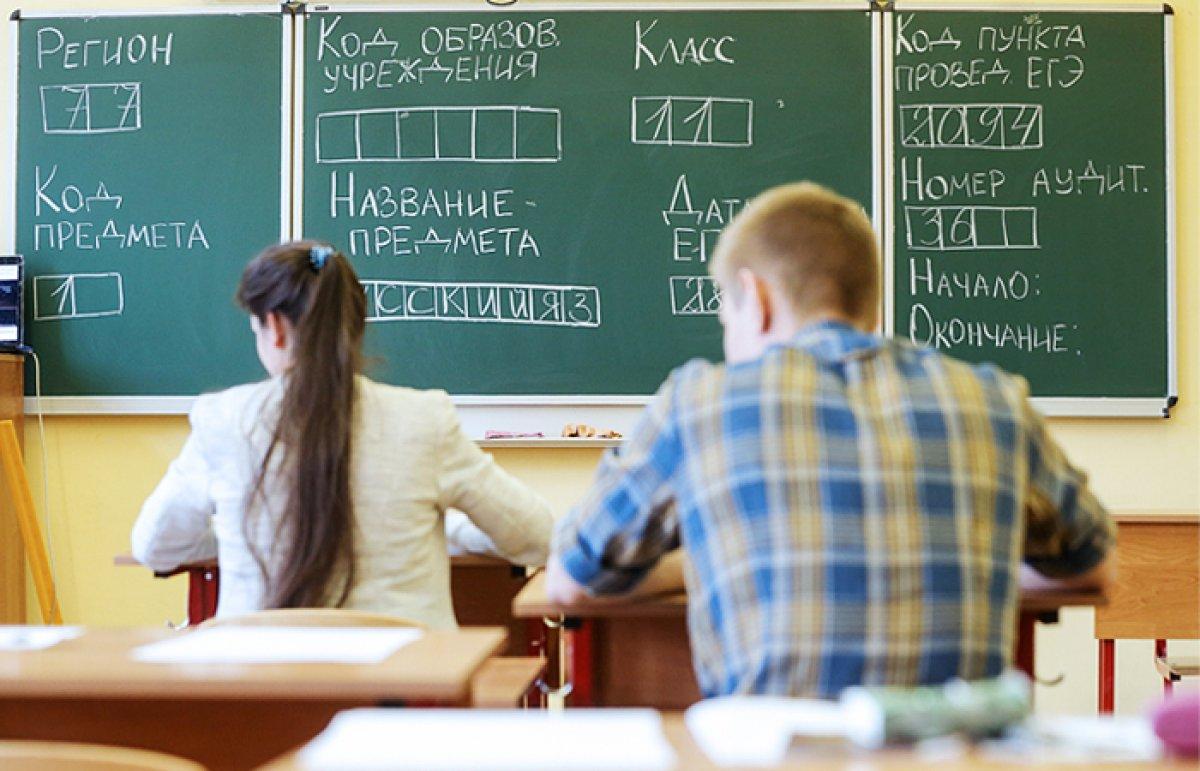 Стартовал ЕГЭ по русскому языку