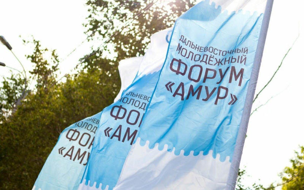 Дальний Восток даст старт Всероссийской летней форумной кампании Росмолодежи