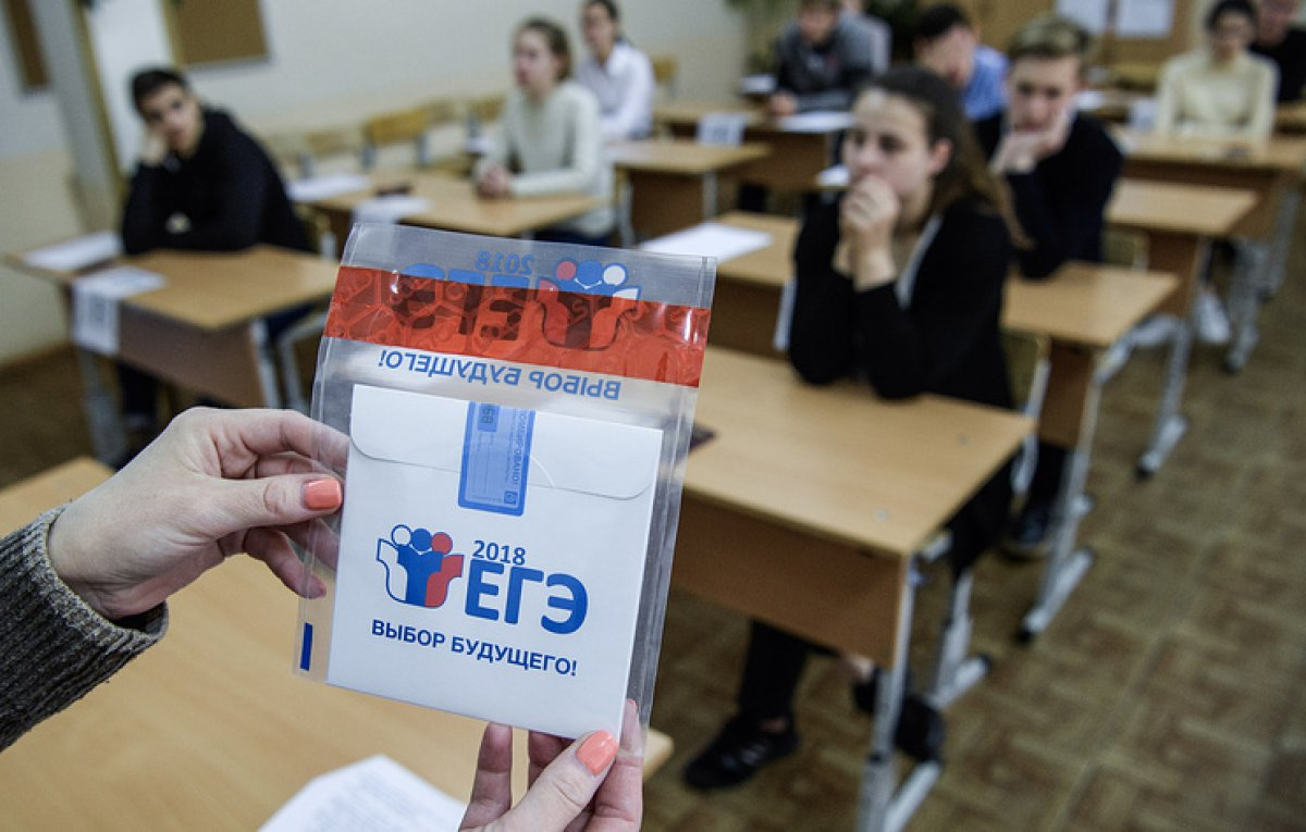 Средний балл участников базового ЕГЭ по математике составил 4,29