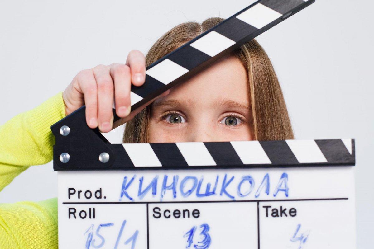 В Санкт-Петербурге открылась Летняя киношкола