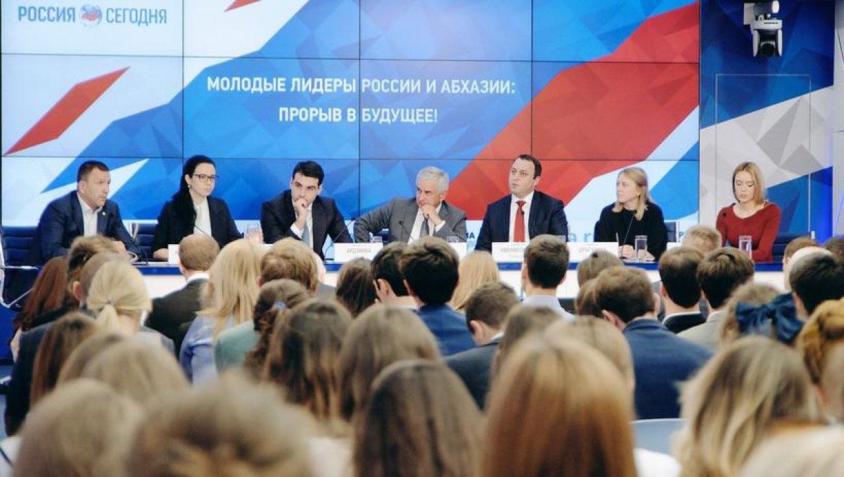 Форум «Молодые лидеры России и Абхазии: прорыв в будущее!»
