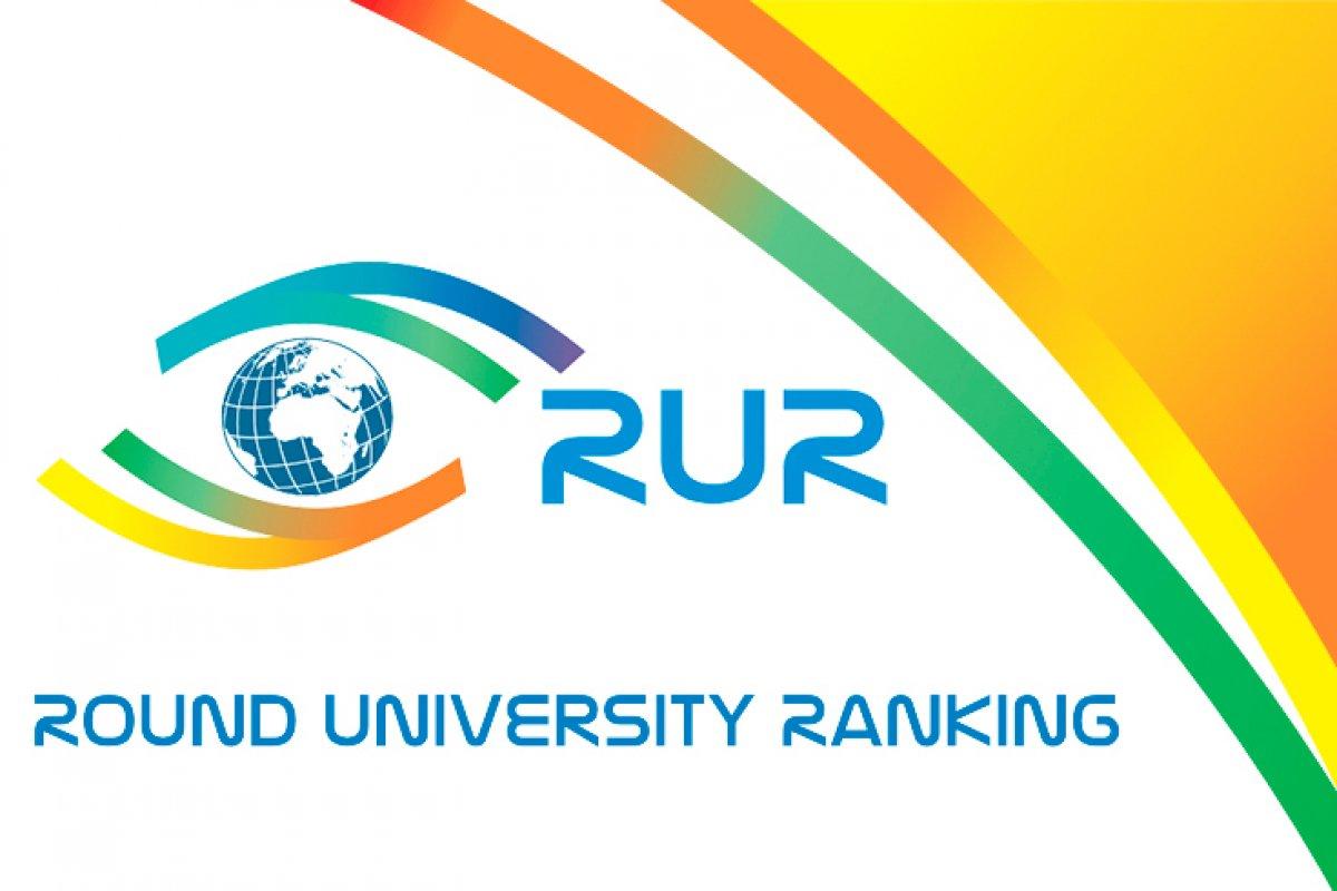 Самарский университет попал в рейтинг RUR