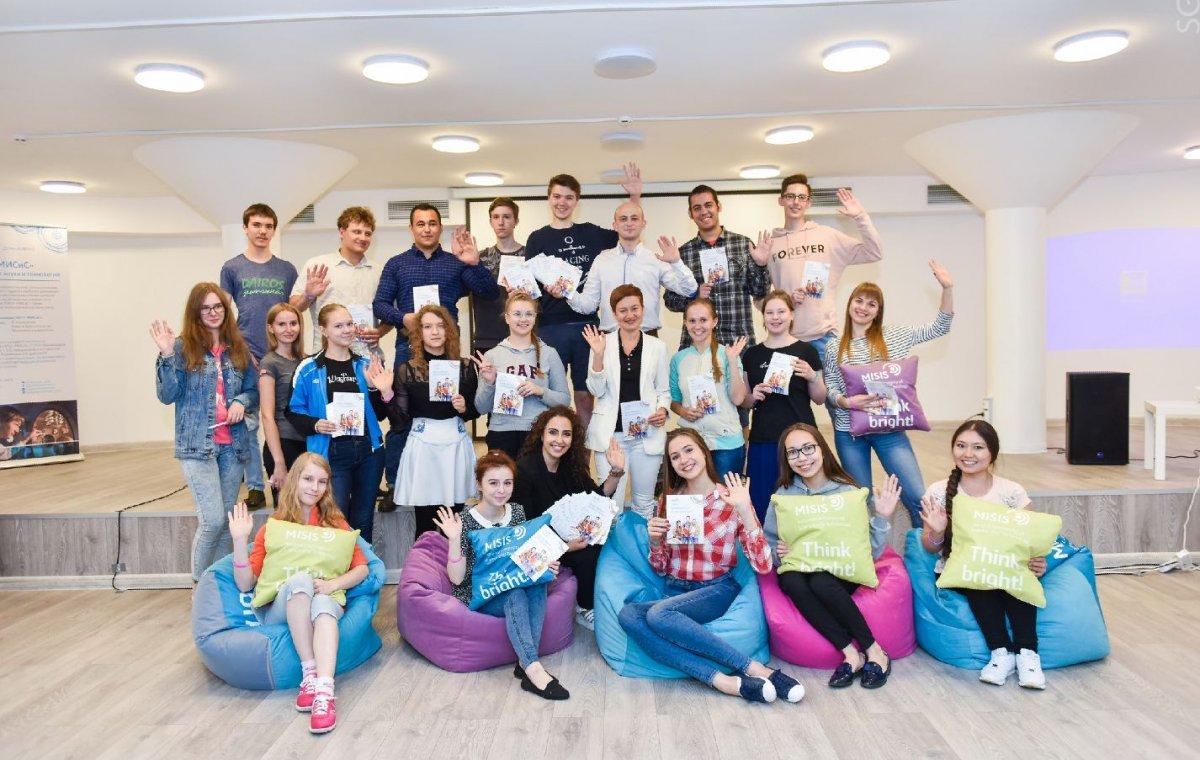 «Лето в Коммуне»: проект для абитуриентов НИТУ «МИСиС»