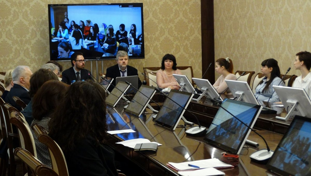 ЮФУ организует научную конференцию