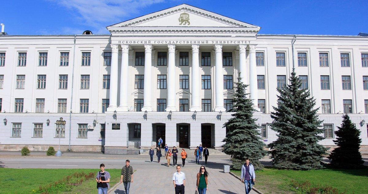 У Псковского государственного университета новый ректор