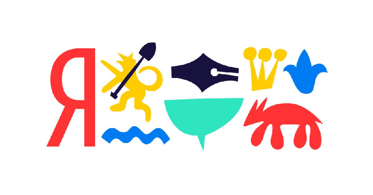 Яндекс бесплатно научит дизайну жителей 9 городов