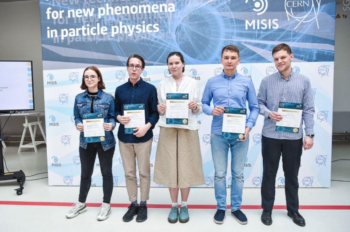 Лучшие студенты российских вузов поедут на стажировку в CERN