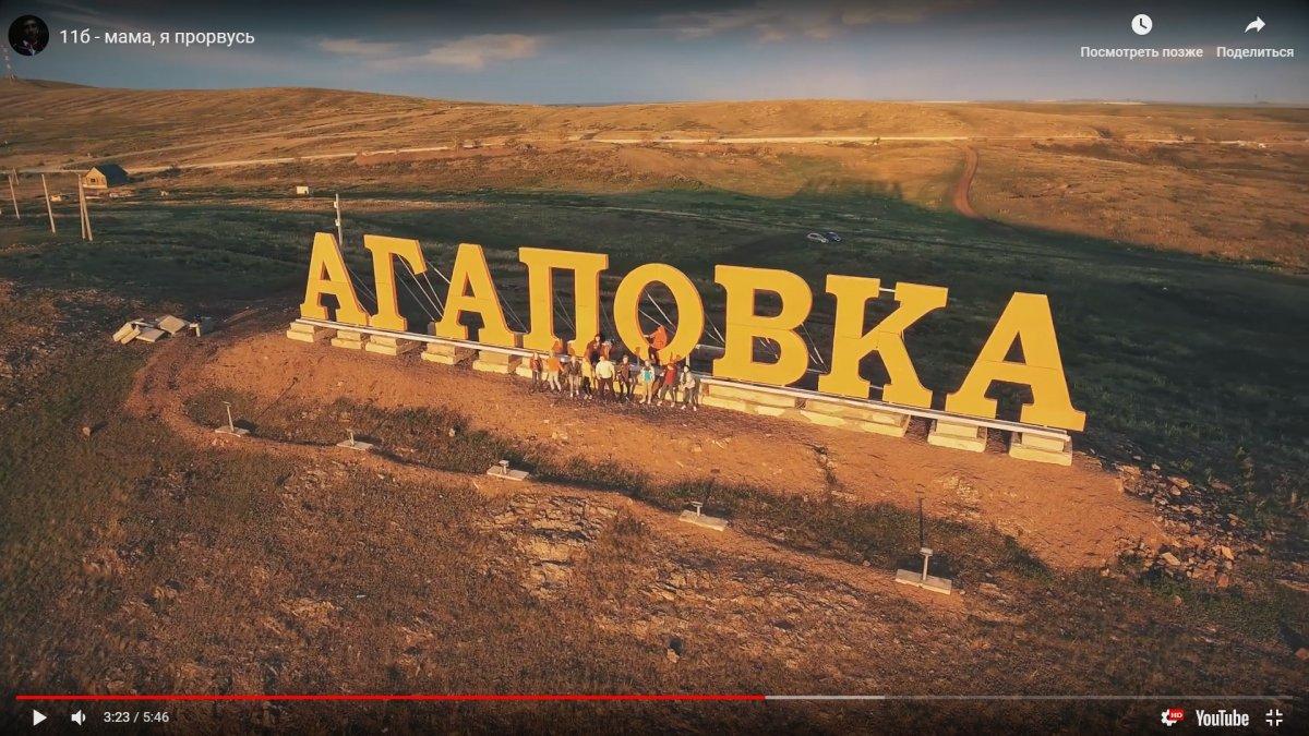 «Мама, я прорвусь»: сельские школьники сняли крутой клип о ЕГЭ