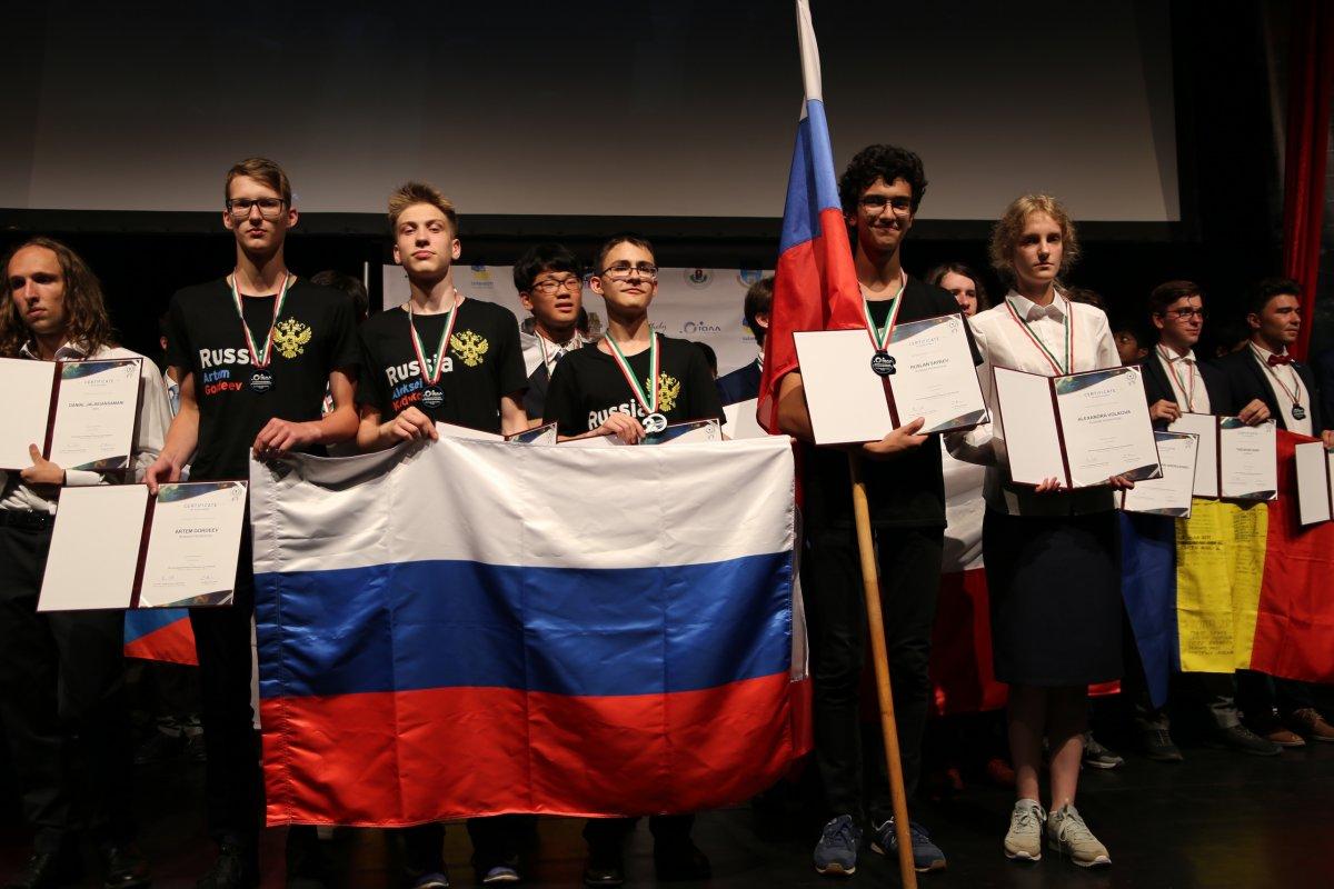 Российские школьники стали лучшими на олимпиаде по астрономии