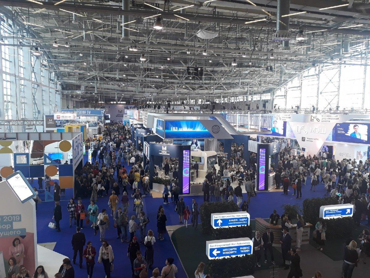 Рекорд побит: «Город образования-2019» посетили более 152 000 человек