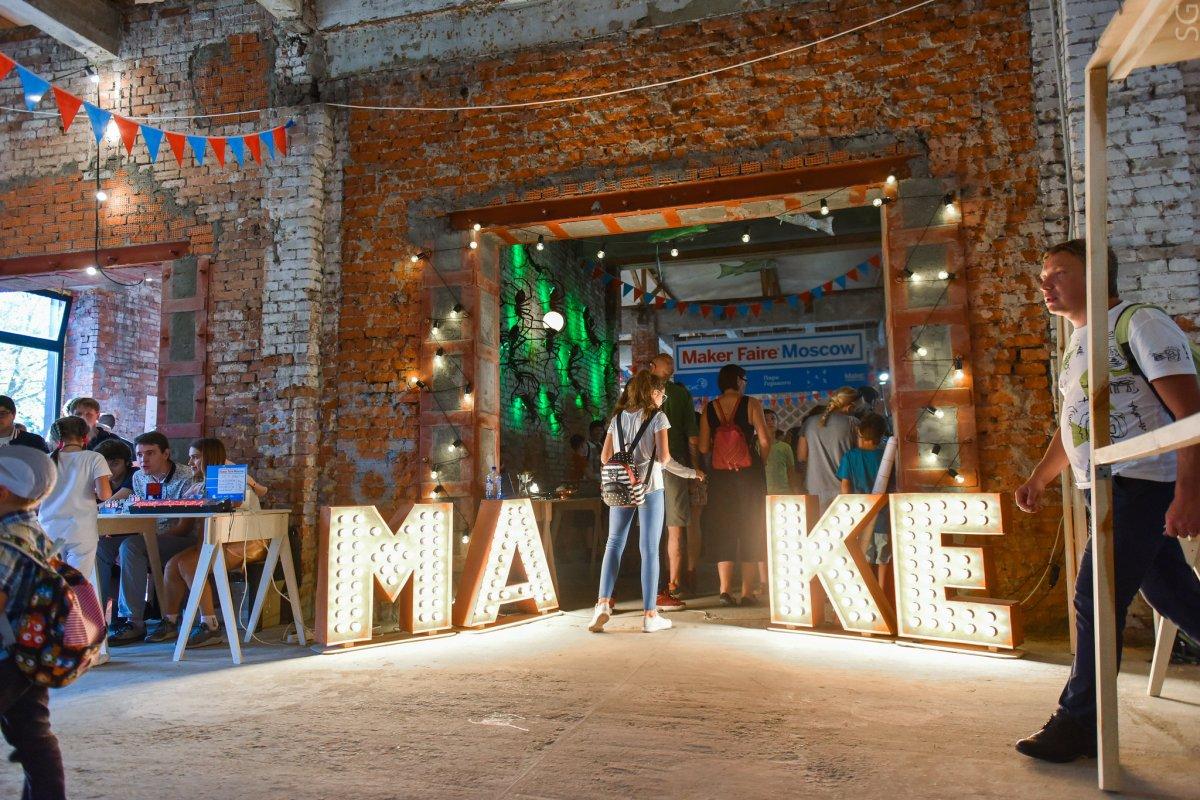 Фестиваль изобретателей Maker Faire Moscow — уже в эти выходные!