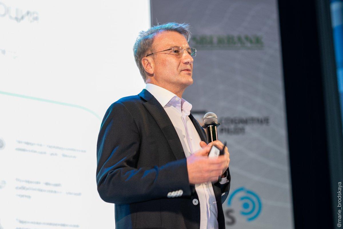 Герман Греф назвал уровень высшего образования в РФ «очень низким»
