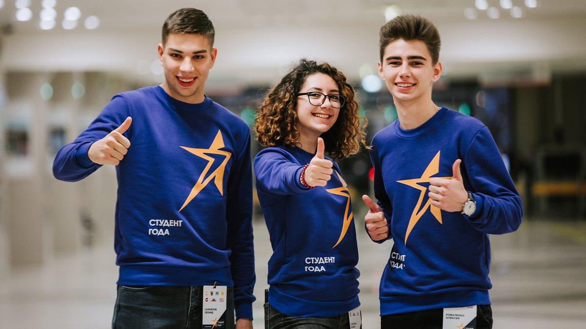 Финал премии «Студент года – 2020» пройдёт онлайн