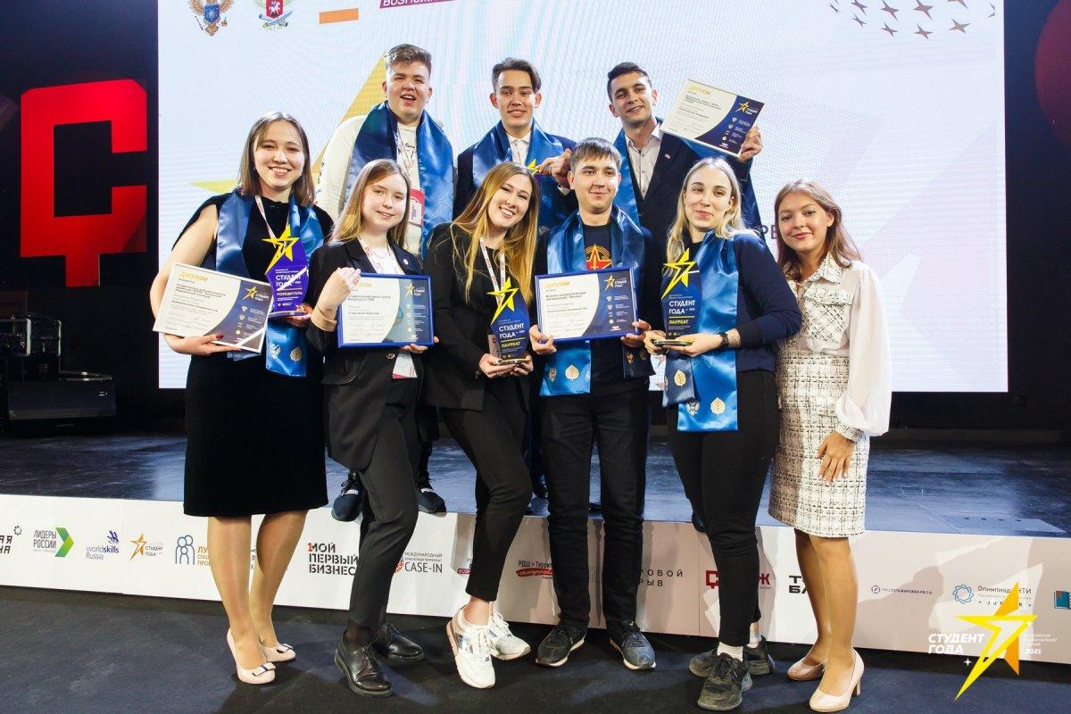 Участники конкурса «Студент года» создадут свой клуб