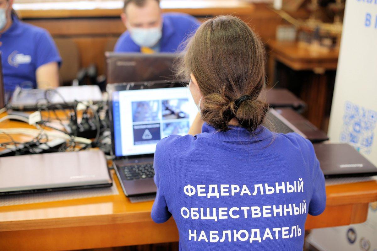 Запустилось информирование Корпуса общественных наблюдателей ЕГЭ-2021