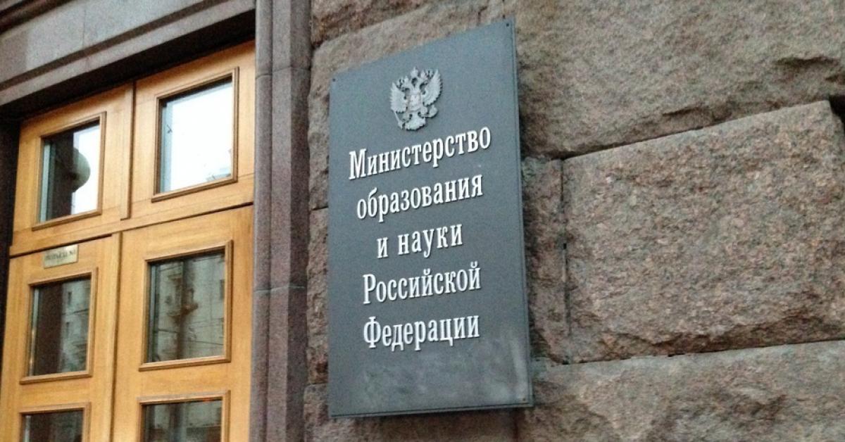 Научные лекции лучших вузов России можно будет читать в «ВКонтакте»