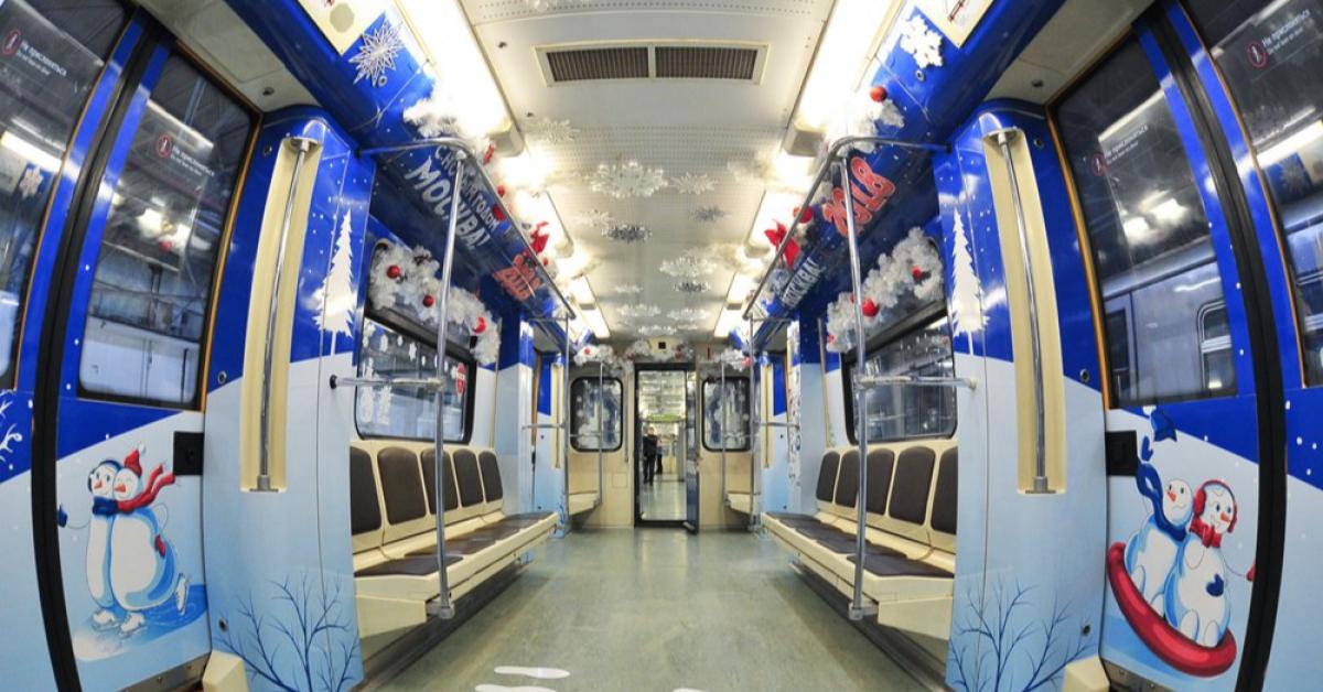 В Московском метрополитене запустили ещё один новогодний поезд