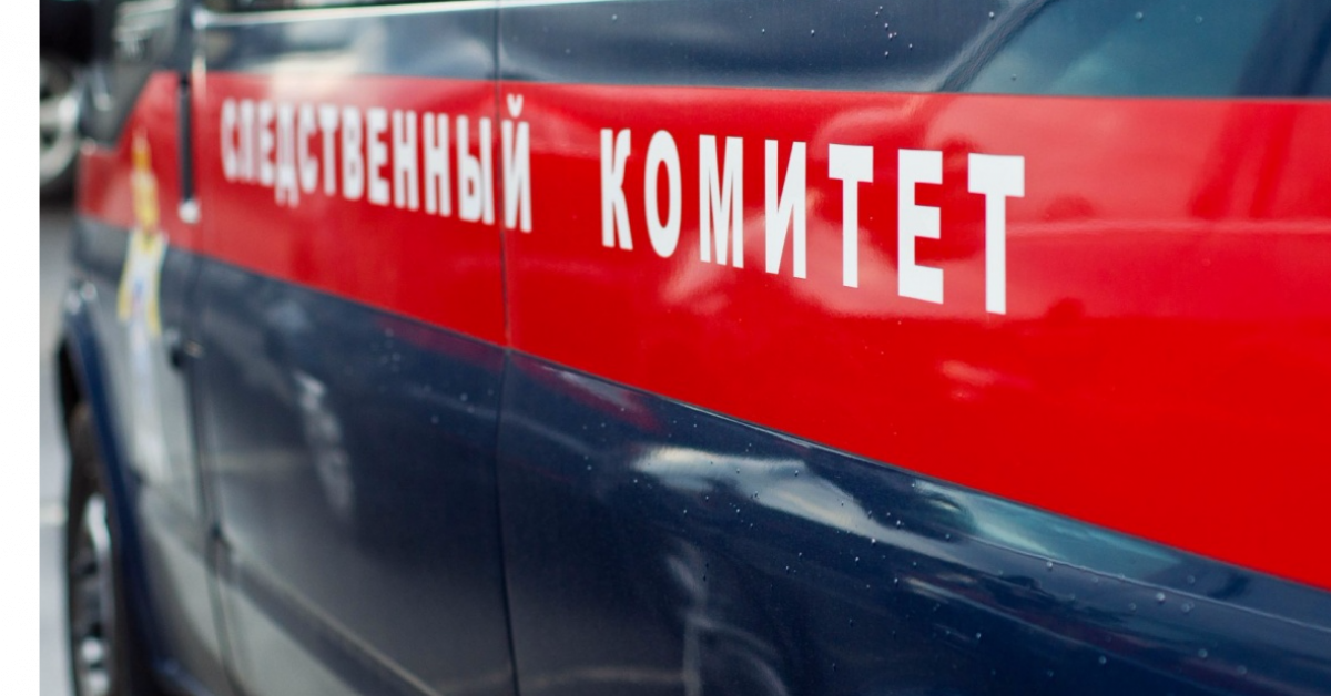 Следователи выясняют причины смерти школьника в Приморском крае