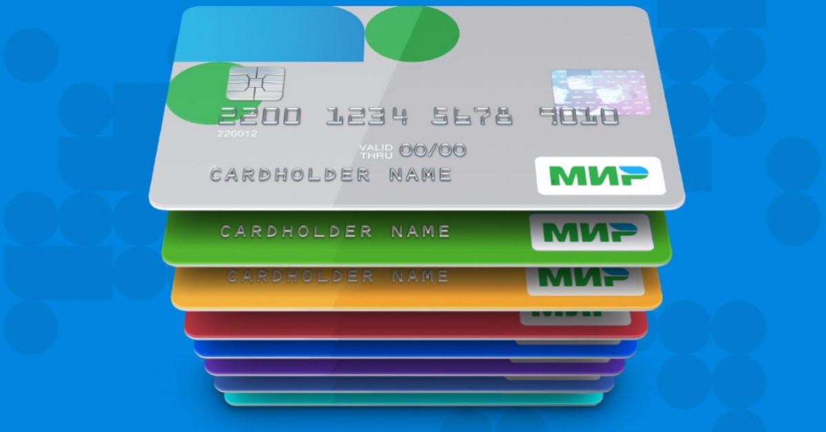 Банки сегодня начали выдавать бюджетникам карты системы «Мир»