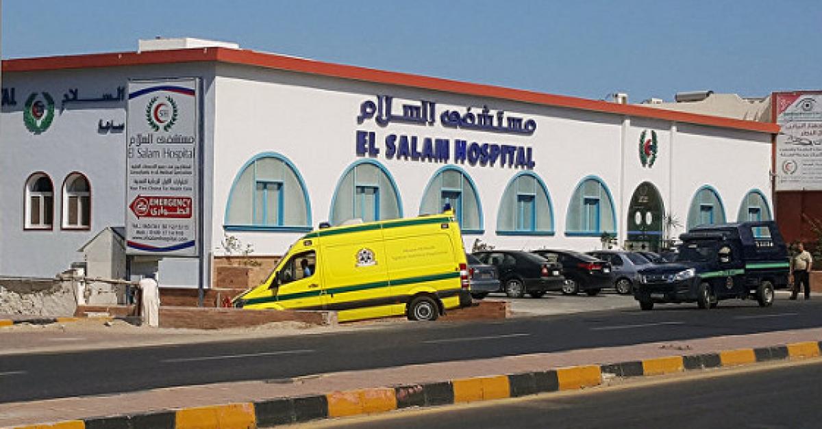 Раненой в Египте российской туристке стало лучше