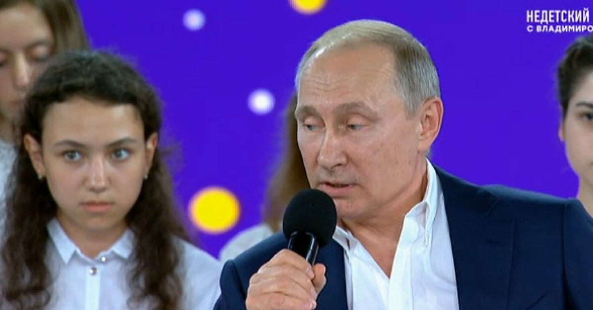 Какой «ник» выбрал бы Владимир Путин?