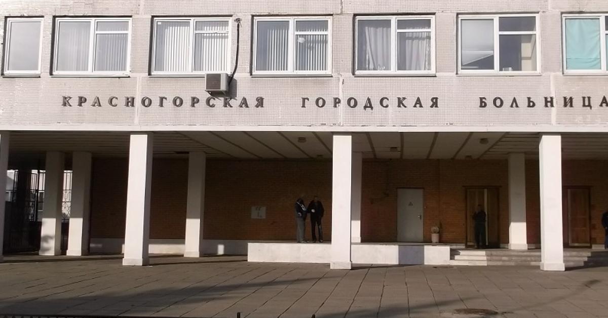 Состояние двоих пострадавших в перестрелке в Мособлсуде улучшилось