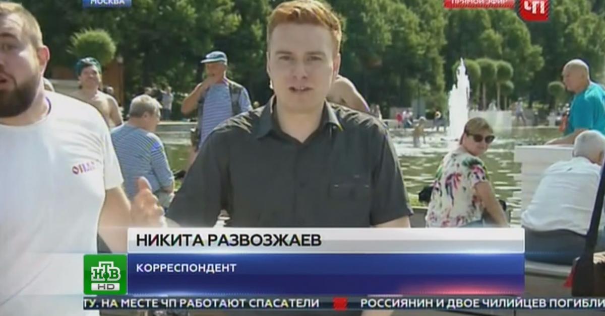 Журналист из Перми вызывает на бой обидчика корреспондента НТВ