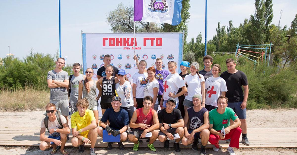 Студенты КФУ приняли участие в форуме «Гонка ГТО»