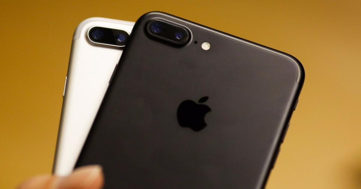 Ваш iPhone взломали