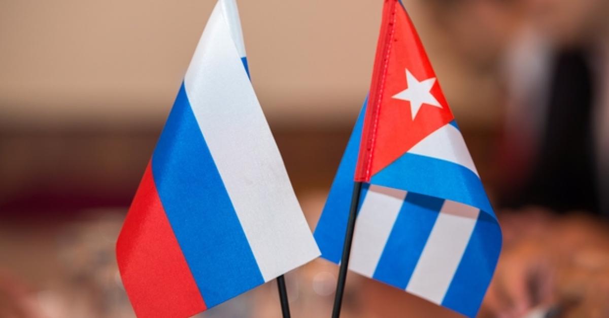 Состоялось второе заседание российско-кубинской рабочей группы по вопросам науки и технологий