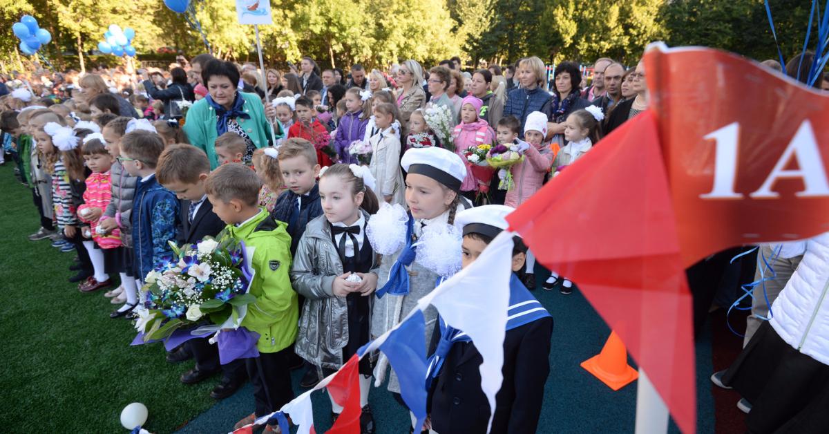 В некоторых школах Москвы линейки 1 Сентября могут перенести
