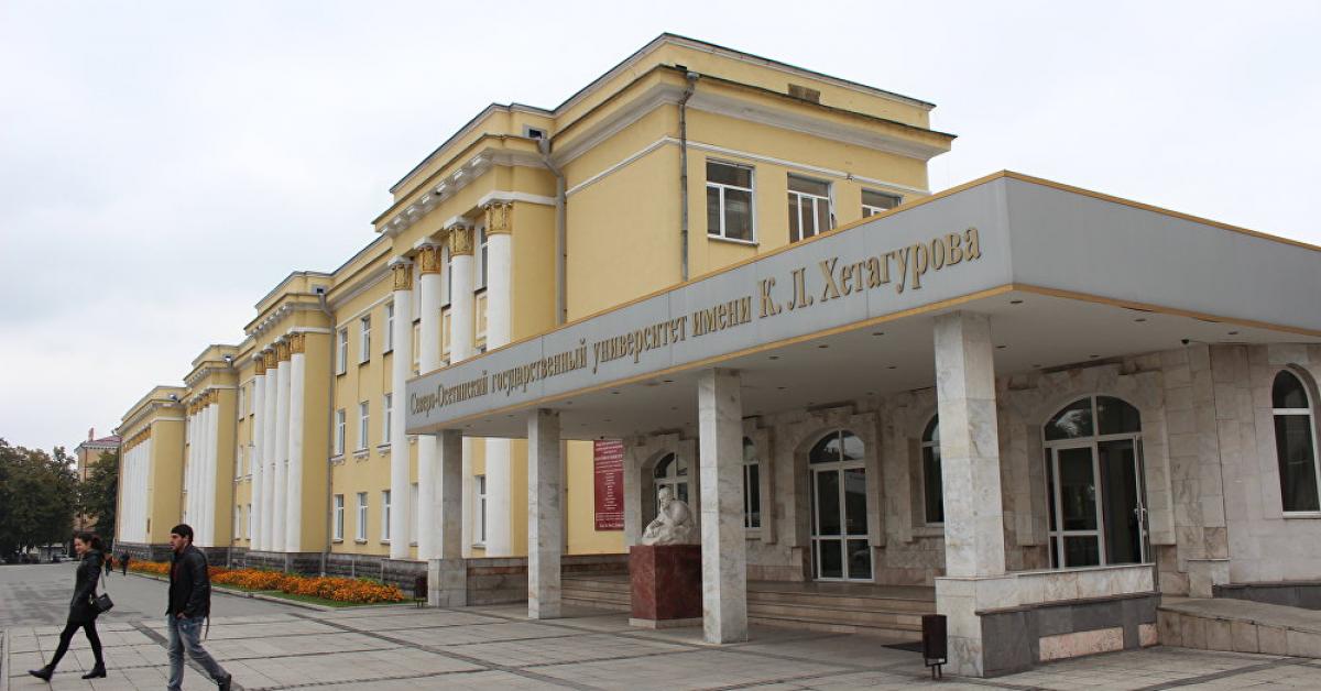 Федеральное министерство выделило деньги Северной Осетии на ремонт крыши государственного университета