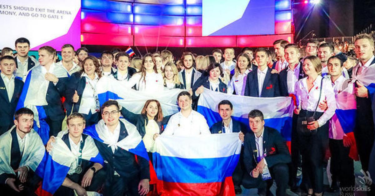 Россия заняла пятое место в командном зачете на чемпионате WorldSkills
