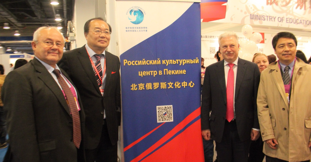 В Пекине прошла XV Международная образовательная выставка (China Education Expo)