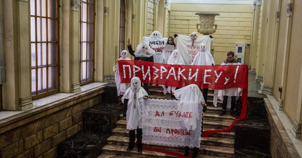 «Призраки» Европейского университета устроили акцию с требованием вернуть лицензию