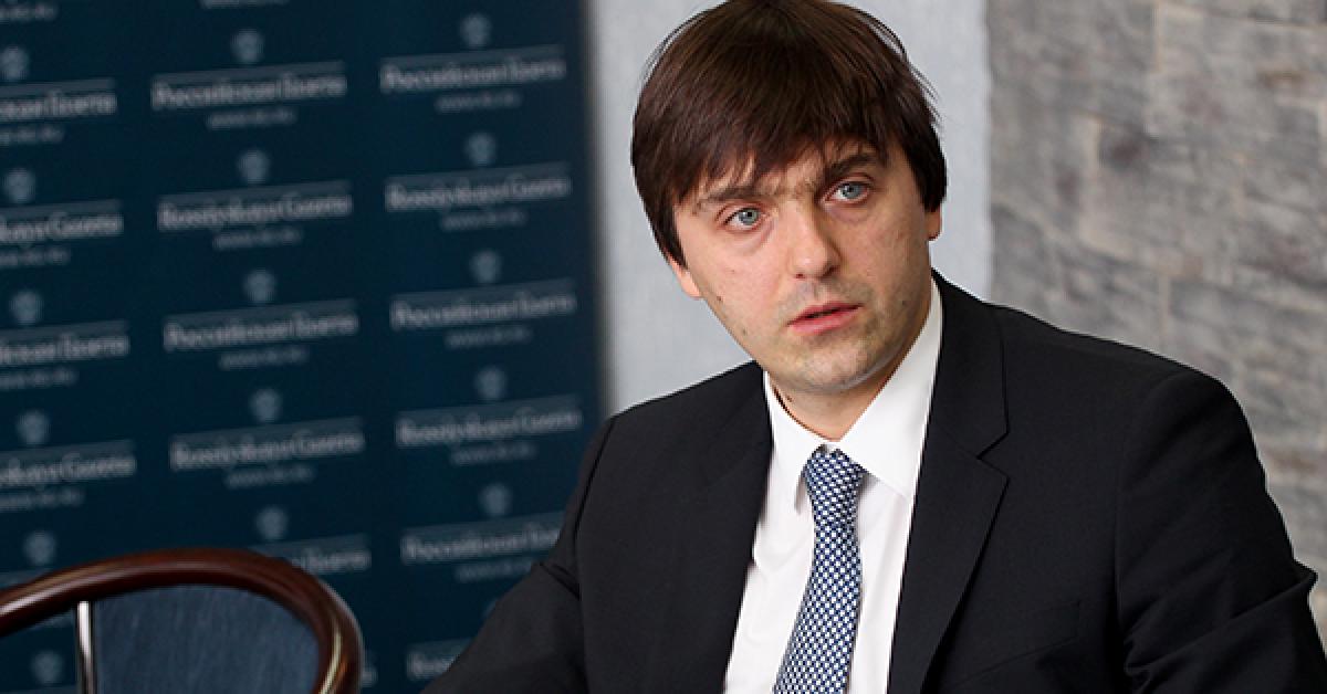 Назначен новый заместитель министра образования и науки