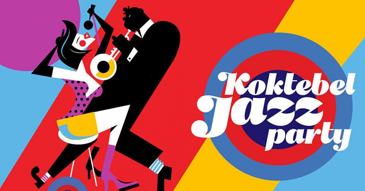 Koktebel Jazz Party стал мероприятием года